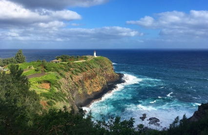 The lighthouse of Kilauea.